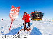 Man pretending to pull the Icebreaker '50 years of victory' on the North Pole, Arctic. Стоковое фото, фотограф Michael Runkel / age Fotostock / Фотобанк Лори
