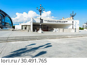 Купить «Macedonian Opera and Ballet building, Skopje, Macedonia, Europe», фото № 30491765, снято 19 мая 2018 г. (c) age Fotostock / Фотобанк Лори