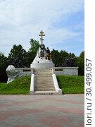 Купить «Памятник павшим воинам 1812 года. Город Малоярославец. Калужская область», эксклюзивное фото № 30499057, снято 27 мая 2015 г. (c) lana1501 / Фотобанк Лори