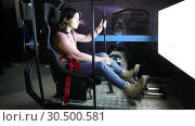Купить «Flight simulator. Aviation game simulator», видеоролик № 30500581, снято 18 июля 2019 г. (c) Евгений Ткачёв / Фотобанк Лори