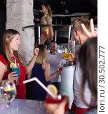 Купить «couple dancing in the disco club», фото № 30502777, снято 28 августа 2017 г. (c) Яков Филимонов / Фотобанк Лори
