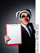 Купить «Funny clown against dark background», фото № 30506353, снято 24 марта 2014 г. (c) Elnur / Фотобанк Лори