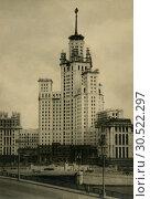 Купить «Москва. Высотное здание на Котельнической набережной.», фото № 30522297, снято 18 июля 2019 г. (c) Retro / Фотобанк Лори