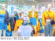 Купить «Russia Samara February 2019: Female mannequins in a shop window.», фото № 30522821, снято 23 февраля 2019 г. (c) Акиньшин Владимир / Фотобанк Лори