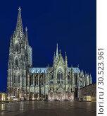 Купить «Кёльнский собор в сумерках, Германия», фото № 30523961, снято 14 марта 2012 г. (c) Михаил Марковский / Фотобанк Лори