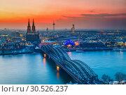 Aerial view on Cologne at night (2013 год). Стоковое фото, фотограф Sergey Borisov / Фотобанк Лори