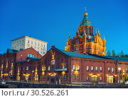 Купить «Uspenski Cathedral at night, Helsinki», фото № 30526261, снято 10 октября 2015 г. (c) Sergey Borisov / Фотобанк Лори