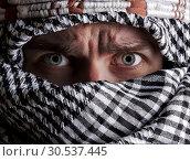 Купить «Scared middle eastern man looking to you», фото № 30537445, снято 1 июля 2011 г. (c) Tryapitsyn Sergiy / Фотобанк Лори