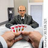 Купить «Business poker», фото № 30539321, снято 6 ноября 2012 г. (c) Tryapitsyn Sergiy / Фотобанк Лори