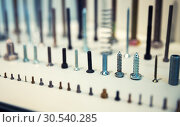 Купить «Assorted industrial screws», фото № 30540285, снято 7 июля 2013 г. (c) Tryapitsyn Sergiy / Фотобанк Лори