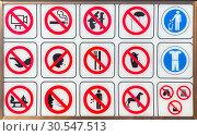 Купить «Ban signs in Angkor Thom», фото № 30547513, снято 21 декабря 2013 г. (c) Tryapitsyn Sergiy / Фотобанк Лори