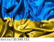 Купить «Ukraine waving flag», фото № 30549153, снято 24 октября 2012 г. (c) Tryapitsyn Sergiy / Фотобанк Лори