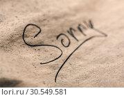 Black inscription on piece of paper. Стоковое фото, фотограф Tryapitsyn Sergiy / Фотобанк Лори