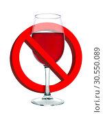 Купить «Alcohol is forbidden», фото № 30550089, снято 19 ноября 2014 г. (c) Tryapitsyn Sergiy / Фотобанк Лори