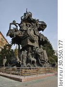 Купить «Скульптура «Дерево сказок» (автор – Зураб Церетели) на старой территории Московского зоопарка», эксклюзивное фото № 30550177, снято 26 сентября 2014 г. (c) lana1501 / Фотобанк Лори