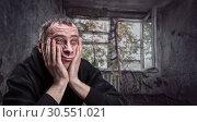 Depressed man thinking. Стоковое фото, фотограф Tryapitsyn Sergiy / Фотобанк Лори