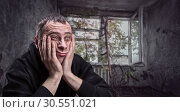 Купить «Depressed man thinking», фото № 30551021, снято 4 апреля 2020 г. (c) Tryapitsyn Sergiy / Фотобанк Лори