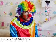 Купить «Upset lonely clown.», фото № 30563069, снято 30 октября 2016 г. (c) Tryapitsyn Sergiy / Фотобанк Лори