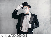 Funny comedy actor with makeup face. Стоковое фото, фотограф Tryapitsyn Sergiy / Фотобанк Лори