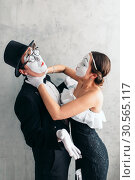 Купить «Two pantomime theater artists performing», фото № 30565117, снято 12 февраля 2017 г. (c) Tryapitsyn Sergiy / Фотобанк Лори