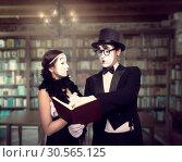 Купить «Two pantomime theater performers posing with book», фото № 30565125, снято 12 февраля 2017 г. (c) Tryapitsyn Sergiy / Фотобанк Лори