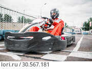 Купить «Kart racer on start line, go cart driver», фото № 30567181, снято 15 июня 2017 г. (c) Tryapitsyn Sergiy / Фотобанк Лори