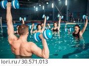 Купить «Class with trainer on workout with aqua dumbbells», фото № 30571013, снято 28 марта 2018 г. (c) Tryapitsyn Sergiy / Фотобанк Лори