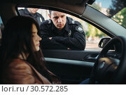 Купить «Police officers in uniform check female driver», фото № 30572285, снято 6 июня 2018 г. (c) Tryapitsyn Sergiy / Фотобанк Лори
