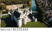 Купить «Aerial view of castle Chateau de Sully-sur-Loire, France», видеоролик № 30575633, снято 24 октября 2018 г. (c) Яков Филимонов / Фотобанк Лори