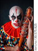 Купить «Crazy bloody clown with baseball bat», фото № 30575825, снято 7 декабря 2018 г. (c) Tryapitsyn Sergiy / Фотобанк Лори