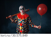 Купить «Ugly bloody clown with baseball bat and balloon», фото № 30575849, снято 7 декабря 2018 г. (c) Tryapitsyn Sergiy / Фотобанк Лори