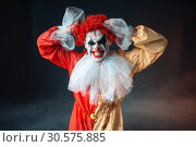Купить «Scary bloody clown tears his hair, jerk in anger», фото № 30575885, снято 7 декабря 2018 г. (c) Tryapitsyn Sergiy / Фотобанк Лори
