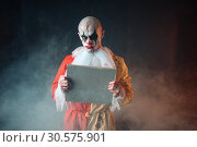 Купить «Portrait of scary bloody clown with crazy eyes», фото № 30575901, снято 7 декабря 2018 г. (c) Tryapitsyn Sergiy / Фотобанк Лори