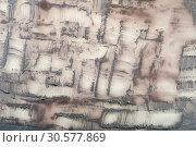 Abstract monochrome grunge texture. Gray decorative distress background. Natural luxury. Copy space. Стоковое фото, фотограф bashta / Фотобанк Лори