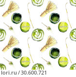 Купить «Seamless pattern. Matcha. Watercolor hand drawn illustration», иллюстрация № 30600721 (c) Мария Кутузова / Фотобанк Лори
