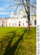 Купить «St Sophia cathedral in Veliky Novgorod, Russia. Spring view», фото № 30600973, снято 29 апреля 2018 г. (c) Зезелина Марина / Фотобанк Лори