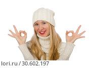 Купить «Woman wearing warm clothing on white», фото № 30602197, снято 10 октября 2014 г. (c) Elnur / Фотобанк Лори