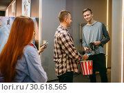Купить «Audience scans tickets», фото № 30618565, снято 26 марта 2019 г. (c) Tryapitsyn Sergiy / Фотобанк Лори