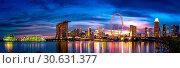 Купить «Panorama of Cityscape in Singapore.», фото № 30631377, снято 11 августа 2017 г. (c) easy Fotostock / Фотобанк Лори