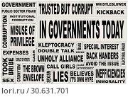 Купить «Government Today Paper Cuttings», фото № 30631701, снято 24 февраля 2017 г. (c) easy Fotostock / Фотобанк Лори