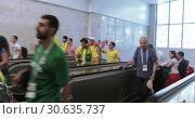 Купить «Football fans of Serbia Metro», видеоролик № 30635737, снято 27 июня 2018 г. (c) Потийко Сергей / Фотобанк Лори