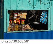 Купить «Food containers in the window of a general store, Darjeeling, West Bengal, India», фото № 30653581, снято 22 мая 2019 г. (c) Ingram Publishing / Фотобанк Лори