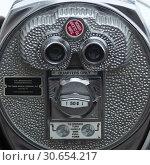 Купить «Close-up of coin operated binoculars, Empire State Building, Midtown Manhattan, New York City, New York State, USA», фото № 30654217, снято 8 декабря 2019 г. (c) Ingram Publishing / Фотобанк Лори