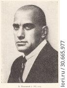 Купить «Владимир Маяковский в 1922 году», иллюстрация № 30665977 (c) Макаров Алексей / Фотобанк Лори