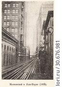 Купить «Маяковский в Нью-Йорке. 1925 год», иллюстрация № 30676981 (c) Макаров Алексей / Фотобанк Лори