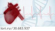 Composite image of 3d image of human heart . Стоковое фото, агентство Wavebreak Media / Фотобанк Лори