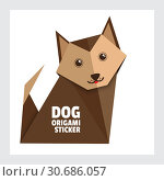 Купить «Origami dog sticker for pet store and for dog shows. Origami dialogue banner for your message. Discount tag, badge, emblem. Web stickers. Template for catalog with space for text», иллюстрация № 30686057 (c) Dmitry Domashenko / Фотобанк Лори