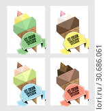 Купить «Ice cream in a wafer cup. Origami dialogue banner for message. Special offer for summer sales and actions. Discount tag, badge, emblem. Web stickers. Price tag template for catalog with space for text», иллюстрация № 30686061 (c) Dmitry Domashenko / Фотобанк Лори