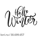 Купить «hello winter - hand drawn lettering inscription text to winter holiday design, celebration greeting card, calligraphy vector illustration», иллюстрация № 30699657 (c) Happy Letters / Фотобанк Лори