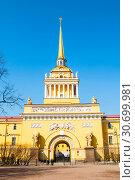 Купить «St Petersburg, Russia. Main Admiralty building was built in 1823, now it's the headquarters of the Russian Navy», фото № 30699981, снято 5 апреля 2019 г. (c) Зезелина Марина / Фотобанк Лори